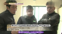TV 动物农场 150308