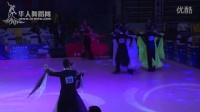 2015年中国体育舞蹈公开赛(洛阳站)壮年I组S预赛快步