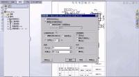 4.25 SolidWorks软件的打印出图