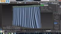 课课家教育 3Dsmax居家建模教程案例三维设计建模视频教程 2窗帘