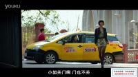 【电影搞笑短片】第004短片:小姐,你相机!