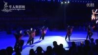 2015年中国体育舞蹈公开赛(洛阳站)团体表演舞