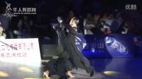 2015年中国体育舞蹈公开赛(洛阳站)职业组S决赛SOLO华尔兹陈龙 王旭静