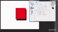 PS系列教程 图层样式 投影 16