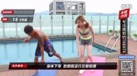 【牛男健身】刘薰爱性感出练细腿tabata_高清