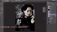 [PS]平面设计 photoshop教程 PS抠图 淘宝美工ps视频教程