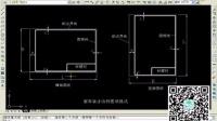 瓯北东瓯电脑培训:AutoCAD2007图纸幅面和格式以及机械制图视频教程