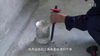 32.JSA-101聚合物水泥防水涂料施工操作工艺(新增视频)