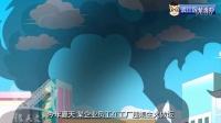 滨江区高博士说法flash动画 消防法动画宣传片—杭州缘美文化