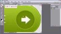 [PS]园林景观设计PS基础教程-photoshop的选择