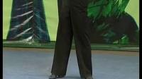恰恰舞基本步教学视频全套双人舞恰恰恰恰舞教学视频(9)