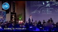 快捷支付-京东刘强东难言之痛