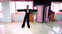 恰恰舞基本步教学视频全套请你恰恰舞蹈恰恰舞蹈(10)