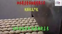 桃酥机 桃酥机视频 桃酥机生产线 桃酥机设备厂家