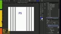 PS基础教程PS扣图教程PS海报制作教程PS平面设计教程全集PS视频教程2