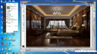 室内设计教程-3dmax教程