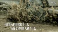 150919 吴亦凡鹿晗芭莎明星慈善夜宣传片合并版