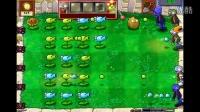 《植物大战僵尸》爆笑解说之小游戏老虎机