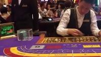 视频: 澳门威尼斯人的赌场