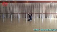 琦琦芭蕾舞三级我是芭比