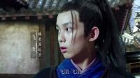 《琅琊榜》01集花絮3