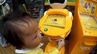 视频: 小狐狸在万达打弹珠游戏机