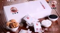 九师傅阿胶糕最受欢迎总代晴天