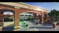学校大门入口-设计方案动画