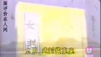 视频: Võ Tắc Thiên Đài Loan (hay nhất xưa và nay) Phan Nghinh Tử
