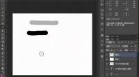 [PS]photoshop学习教程PS抠图ps教程ps基础教程PS磨皮教程PS入门教程PS铅笔工具