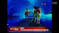 衡阳海立方海洋公园即将开业啦.......