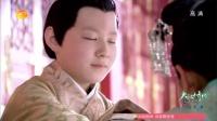 大汉情缘之云中歌 06