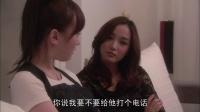 温柔的谎言 02 李云飞男人问题惹矛盾