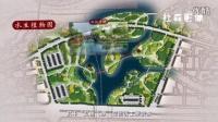 杭州萧山湘湖三期景观设计说明片
