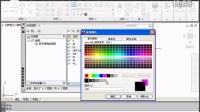 通过图层颜色与线宽改变前模镶板图层