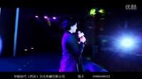 西咸经济论坛峰会-华娱时代传媒