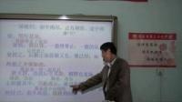 《狼》初中语文视频课堂实录-北师大版七上第30课-枣庄:提运福