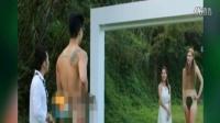 台湾推裸体真人秀 男女全裸互摸公开讨论性