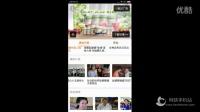 【网侠手机站】《湖南卫视芒果TV》超清演示视频