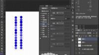 [PS]PS基础教程第25课画笔面板Photoshop教程PS自学PS培训PS调色-02