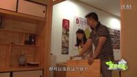 山西黄河电视台财经频道-家装有道第8期-鸿博和室榻榻米专题
