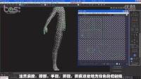 3d建模3d绘画3d场景3dmax培训 3dmax教程 身体UV的拆解