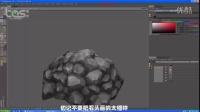 3d建模3d绘画3d场景3dmax培训 3dmax教程 石堆的绘制04