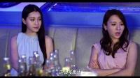 网络剧《女仆咖啡厅》第一季04集