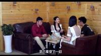 网络剧《女仆咖啡厅》第一季05集