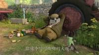 比得兔 第二季 25 汤米·獾新家的故事