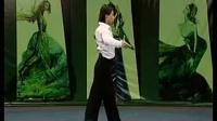 恰恰舞基本步教学视频全套广场舞恰恰舞广场舞双人恰恰(11)