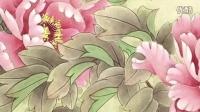 葳蕤蝴蝶iris~千古爱情