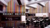 餐饮空间设计欣赏