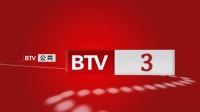 AE练习_仿BTV更换台标